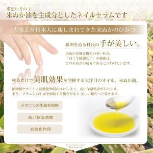 国産ネイルセラム 8ml #2 ネイルオイル キューティクルオイル|four-leaf-clover|05