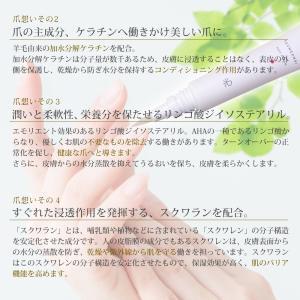 国産ネイルセラム 8ml #2 ネイルオイル キューティクルオイル|four-leaf-clover|07