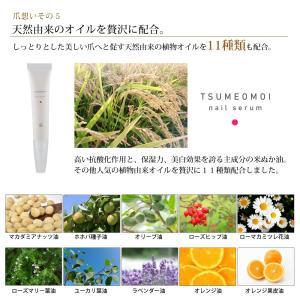 国産ネイルセラム 8ml #2 ネイルオイル キューティクルオイル|four-leaf-clover|08