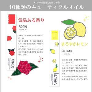 ネイルオイル ペンタイプ キューティクルオイル 3本 #2|four-leaf-clover|05
