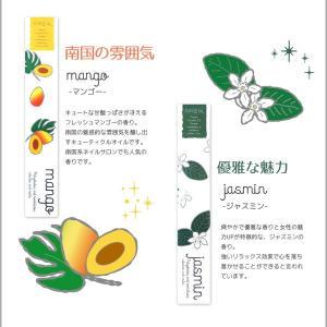 ネイルオイル ペンタイプ キューティクルオイル 3本 #2|four-leaf-clover|08