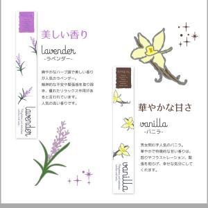 ネイルオイル ペンタイプ キューティクルオイル 3本 #2|four-leaf-clover|09