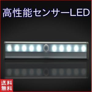 人感 センサーライト 屋内 LED 階段 電池式 ナイトライト 自動点灯 明るい 長持ち