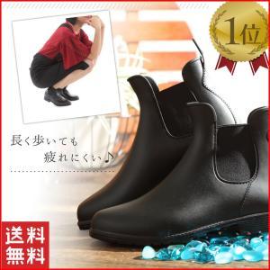 レインブーツ レディース おしゃれ ブーツ ショートブーツ 雨靴 長靴 サイドゴアブーツ 防水 軽量 ローヒール 冬
