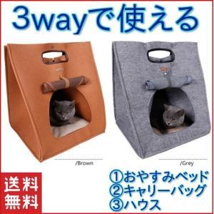 猫 キャリーバッグ 折りたたみ おしゃれ 大型 トート バッグ 軽量 ペットキャリーバッグ ペットハウス ペットケージ 猫ケージ 小型 中型 犬 ねこ|four-piece