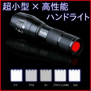 ハンドライト LED 懐中電灯 ホルダー 強力 アウトドア 防災 ランタン|four-piece