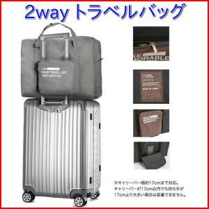 折り畳みバッグ 旅行バッグ 軽い レディース メンズ キャリー おしゃれ 大容量 ボストン 軽量 ナイロン 小型 コンパクト 旅行用 買い物 旅行カバンの商品画像|ナビ