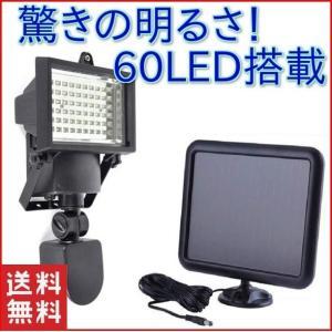 センサーライト 屋外 LED ソーラー ライト 人感センサー 玄関ライト 防犯ライト 防水 防雨|four-piece
