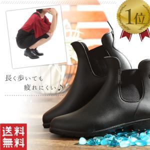 ブーツ レディース ショートブーツ おしゃれ 母の日 サイドゴアブーツ 晴雨兼用 レディースブーツ 防水 軽量 ローヒール 冬|four-piece