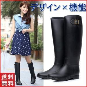 レディース レインブーツ ロング 梅雨 対策 雨靴 長靴 おしゃれ 防水 無地 23.5cm ~ 24.5cm|four-piece