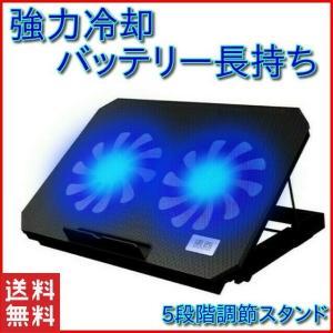 ノートパソコン 冷却台 冷却パッド 冷却ファン ノートPCクーラー 冷却マット PC クーラー タブレットスタンド 静音 USB 給電|four-piece