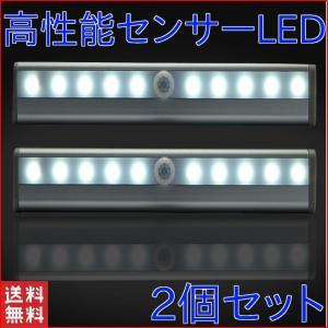センサーライト 屋内 屋外 電池式 LED 人感センサー おしゃれ 明るい 玄関 ライト 階段 LEDライト 照明 小型 フットライト マグネット