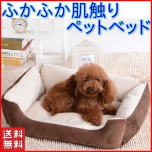 犬 ベッド 夏用 洗える おしゃれ クッション ハウス マット 犬用ベッド 猫 ペット ベッド 小型 中型 Sサイズ