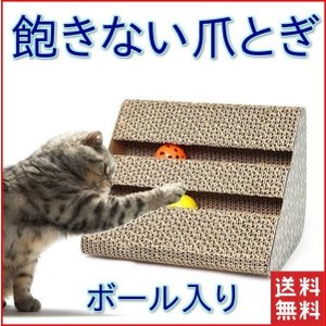 猫 おもちゃ ボール 爪とぎ ダンボール おしゃれ つめとぎ  猫用品 猫玩具 猫じゃらし 猫のおもちゃ|four-piece