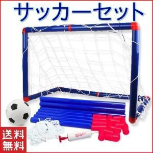 サッカーゴール 折りたたみ ミニサッカーゴール 室内 屋外 子供 90×60cm フットサルゴール ゴールネット 練習 ミニボール 大きい 組み立て式|four-piece