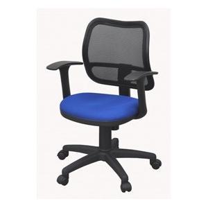 肘付きワークチェア ブルー 背メッシュ  送料無料 (沖縄・離島不可) OAチェア オフィスチェア 学習椅子 書斎椅子|fourleaf
