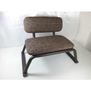 4脚セット 正座椅子(背もたれ付き)ミニ座椅子 送料無料(沖縄・離島不可)アウトレット品(脚擦り傷)座椅子 座いす 座イス|fourleaf