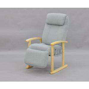 【完売】ハイバック 高座椅子 グレー 代引き不可  送料無料(沖縄・離島不可)組立椅子 1人掛け椅子 リビングチェア いす イス リクライニングチェア|fourleaf