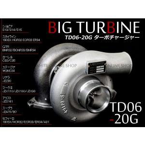 180SX GT-R R32R33R34 TD06-20G ターボチェージャー タービン fourms