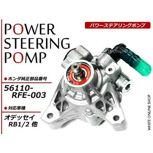 RB1/RB2 オデッセイ fourms