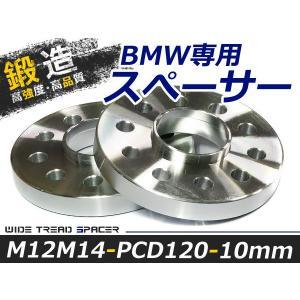 BMW ワイドトレッドスペーサー E82 E27 F20 E36 E46 E90 E91 E92 E93 F30 E34 E60 E61 F07 F11 E63 E64 E32 E38 E65 E66 F1 F02 E85 E86 E89 E84 E53|fourms