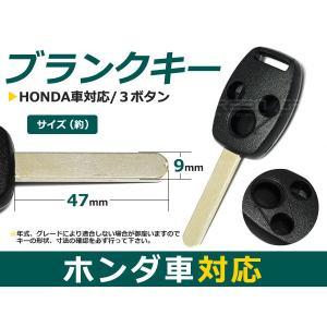 ホンダ 本田 対応 ブランクキー 純正 リペア用 スペアキー 鍵 カギ かぎ キー|fourms