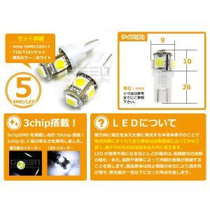【送料無料】 LED ポジション球 ストラーダ K74T H9.6〜H11.11 T10 T16 ホワイト 白 2個1セット 左右 【純正交換用 フロント リア シングル球 ライト DIY|fourms|02