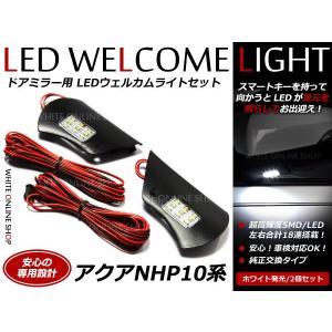 【適合車種】 ・メーカー:トヨタ ・車種:アクア ・型式:NHP10系 ・年式:H23.12〜 ・L...