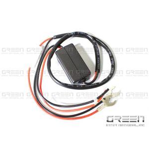 送料無料 LEDデイライト 自動点灯ユニット 自動点灯キット 12V 24Wまで 【エンジン連動 電源連動 点灯 デイランプ 連動 常時 バッテリーと繋ぐだけ 接続 配線|fourms