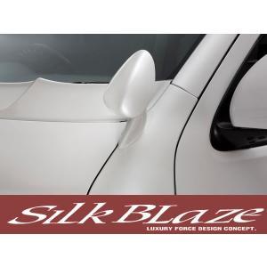 【送料無料】 シルクブレイズ 塗装済み070 スタイリッシュフェンダーミラー 200系 ハイエース 鏡 カスタム ドレスアップ ドレスアップパーツ|fourms