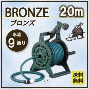 ブロンズリール ホースリール 20m グリーン 三洋化成|fourseasons