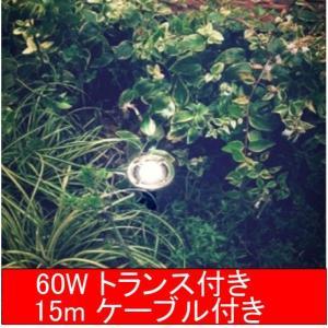 8411-3410-06セット 【B-051-S】マリブライト LED機能ライト 0.8W|fourseasons