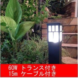 8419-4321-01セット 【B-044-S】マリブライト LEDアプローチライト 0.6W|fourseasons