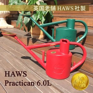 プラクティカン 6.0L レッド 【F-004】 英国HAWS ホーズ社製 ジョウロ|fourseasons