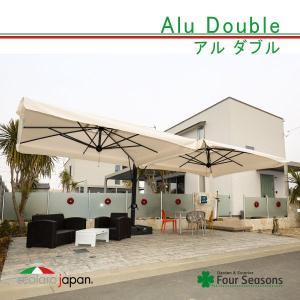 アルダブル AluDouble スコラロ Scolaro イタリア製高級パラソル 日除け|fourseasons