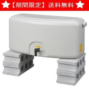 雨音くんミニ 80Lセット 雨水タンク タキロン|fourseasons