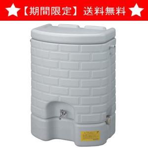 雨音くん 200Lセット 雨水タンク タキロン|fourseasons