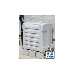 ダイカポリマー 雨水タンク 100Lセット|fourseasons