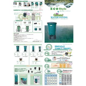 Begreen 雨水タンクセット 100L 【B002】英国製 ビーグリーン|fourseasons|04