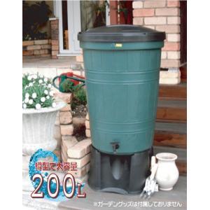Begreen 雨水タンクセット 200L 【G004】英国製 ビーグリーン|fourseasons|04