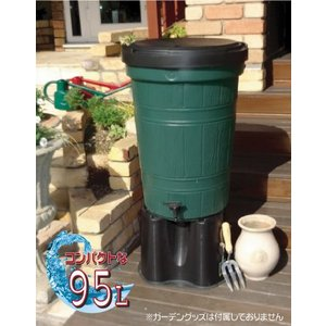 yahoo店期間限定価格!!Begreen 雨水タンクセット 95L 【G001】英国製 ビーグリーン 節水|fourseasons|02