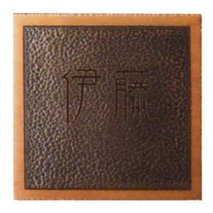 銅 表札 CD-65|fourseasons