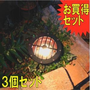 CL501 3個セット 【B006】マリブライト ガーデンライト|fourseasons