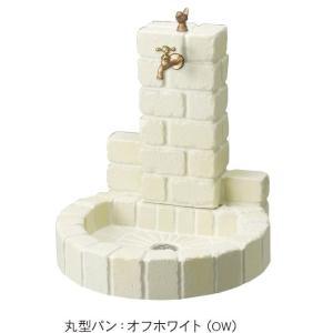 不凍水栓ユニット サークルタイプ パン丸型 オフホワイト|fourseasons