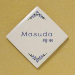 表札 C-01 ディーズガーデン ディーズサイン 陶器コレクション|fourseasons