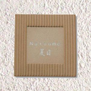 表札 C-03 ディーズガーデン ディーズサイン 陶器コレクション|fourseasons