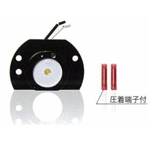 LED交換ユニット DSLP002 ディーズガーデン ディーズライト パーツ|fourseasons