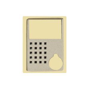 インターホンフロントプレートB 陶器色 ディーズガーデン ディーズデコ インターホンカバー|fourseasons