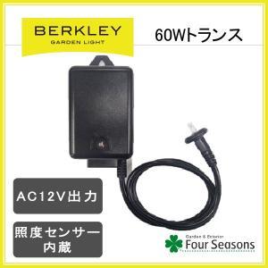 電源トランス60W 照度センサー付 【B054】 DJ-60-12W-1 ガーデンライト用変圧器|fourseasons