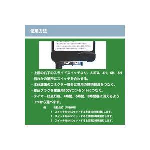 電源トランス60W 照度センサー付 【B054】 DJ-60-12W-1 ガーデンライト用変圧器|fourseasons|02